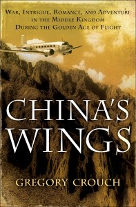 China's Wings cover