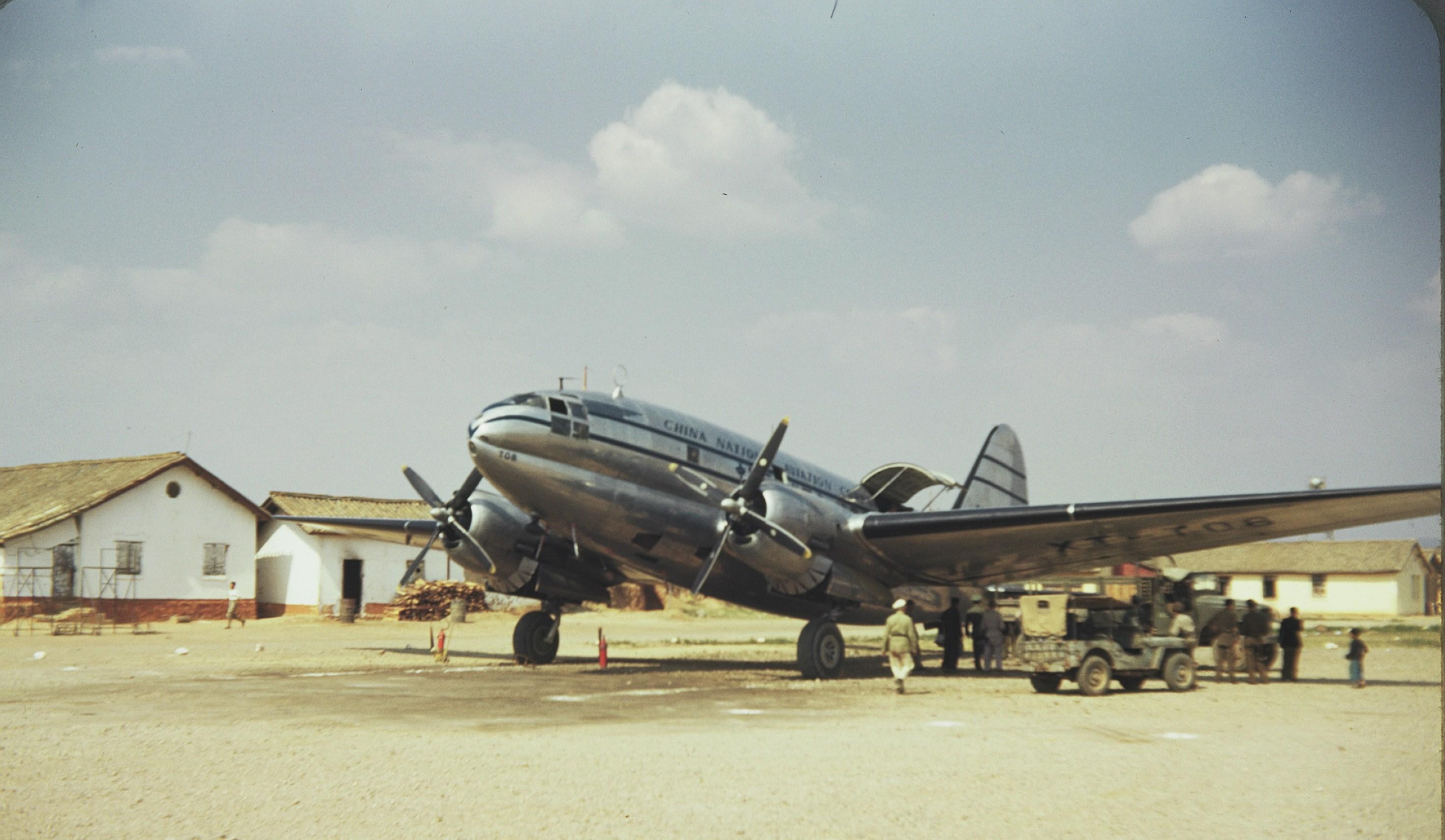 KMG-Kunming-C-46-late-1940s.jpg