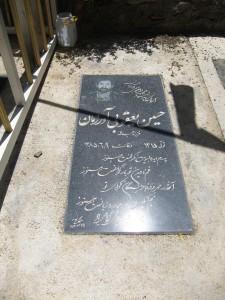 Elika cemetery 2